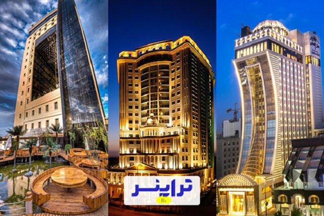 معرفی بلندترین هتلهای لوکس مشهد با تراپنر