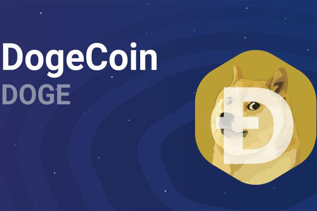 دوج کوین، پیشتاز بازار ارزهای دیجیتالی