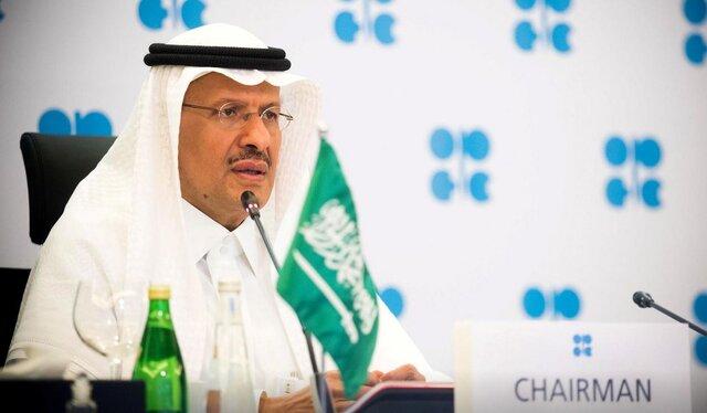 تاکید عربستان بر نقش مهم اوپک پلاس در مهار تورم