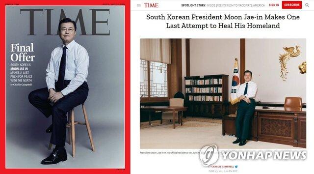 تاکید رئیس جمهور کره جنوبی بر برقراری صلح در شبه جزیره کره