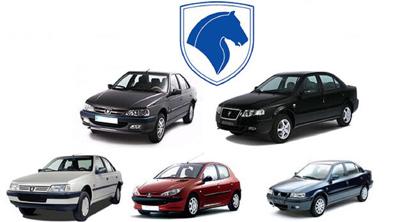 قیمت روز محصولات ایران خودرو در بازار ۲۲ خرداد ۱۴۰۰+جدول