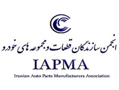 حمایت قاطع انجمن سازندگان قطعات و مجموعه های خودرو کشور و صنعت قطعه سازی از آیت الله رئیسی