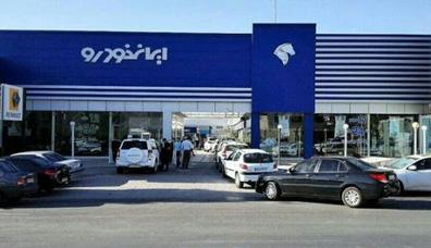 قیمت روز محصولات ایران خودرو در بازار ۲۹ خرداد ۱۴۰۰+جدول