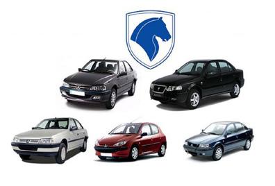 قیمت روز محصولات ایران خودرو در بازار ۳۰ خرداد ۱۴۰۰+جدول