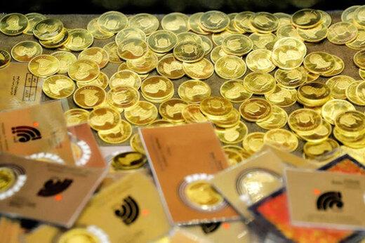 قیمت سکه، طلا و ارز ۱۴۰۰.۰۳.۲۶/ افت قیمت طلا و سکه دو روز مانده به انتخابات
