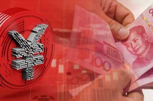 چین در یک قدمی ارز دیجیتال ملی