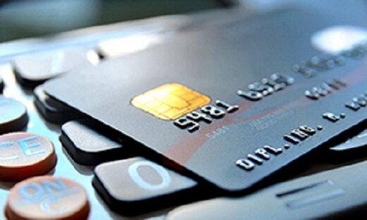 جزئیات پرداخت کارت رفاهی ۷ میلیونی/ چه افرادی مشمول هستند؟