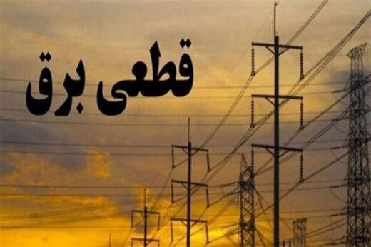 اعلام جزئیات قطعی احتمالی برق امروز در پایتخت از ساعت ۸ تا ۱۴