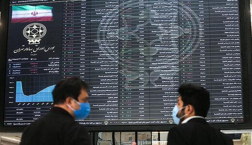 هشدار سازمان بورس به شرکتهای سهام عدالت
