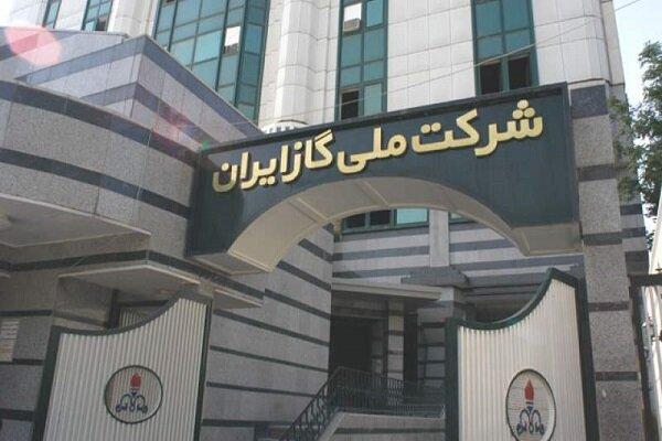 نشستهای مجامع عمومی شرکتهای تابعه شرکت ملی گاز برگزار میشود