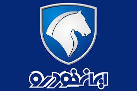 قیمت محصولات کارخانه ای ایران خودرو امروز 4 مرداد 1400