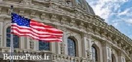 آمریکا شرکت اسرائیلی را به دلیل نقض تحریمهای ایران ۱.۴ میلیون دلار جریمه کرد