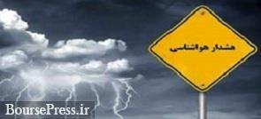 احتمال طغیان رودخانهها و لغو پروازها در برخی استان ها تا پنجشنبه