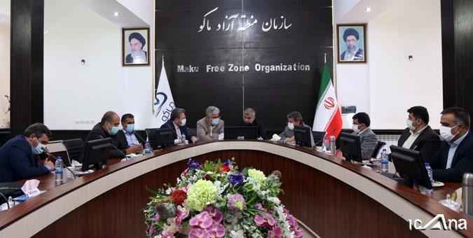 مجلس حامی توسعه صادرات و اشتغال در مناطق آزاد
