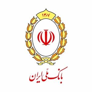 آمادگی کامل بیمارستان بانک ملی ایران جهت خدمات دهی