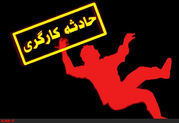 مرگ کارگر یزدی بر اثر سقوط از ارتفاع ساختمان