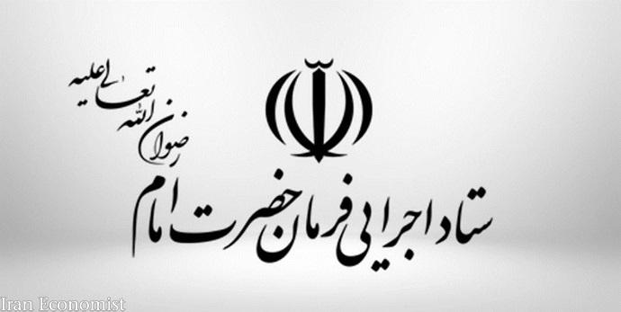 تولید ۵ میلیون واکسن کوو ایران برکت