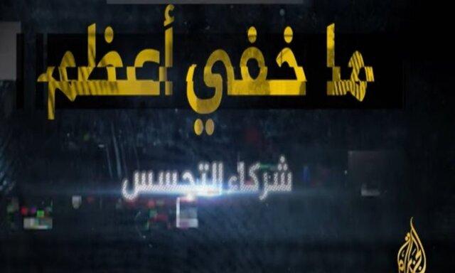 حمله رسانهای امارات به قطر با هدایت نزدیکان ولیعهد ابوظبی