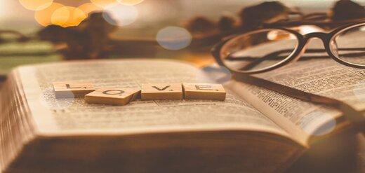 ۶ مورد از بهترین کتاب های عاشقانه برای هدیه دادن