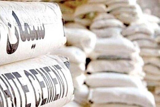 تصمیم جدید بورس کالا برای سیمان