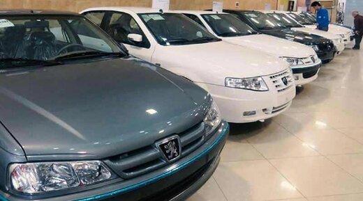طرح پیشفروش ایران خودرو ویژه عید غدیر + خودروها و جزئیات