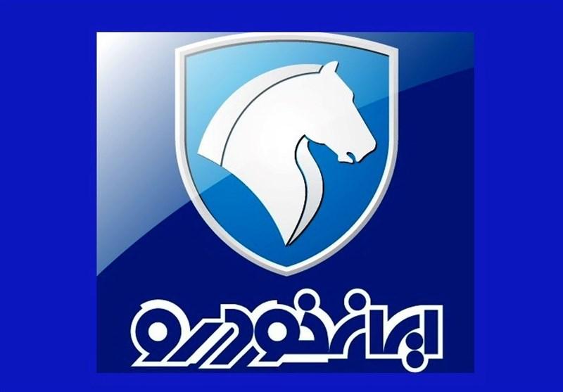 طرح تبدیل حوالههای ایران خودرو به سایر محصولات اعلام شد