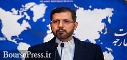 توضیحات سخنگوی وزارت خارجه درباره مذاکرات وین، مبادله زندانیان سیاسی و...