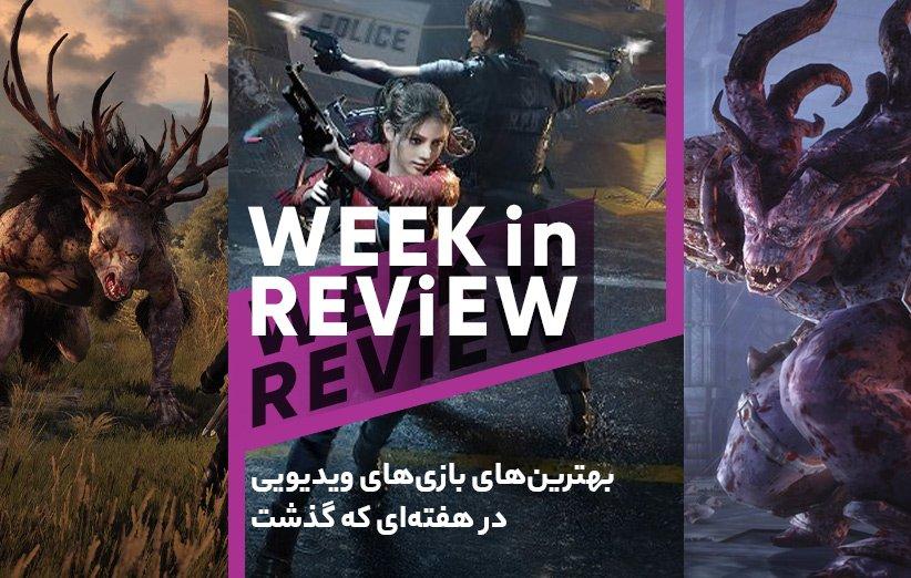 از فیلم پابجی تا گزارشگر زن فیفا ۲۲؛ بهترینهای بازیهای ویدیویی