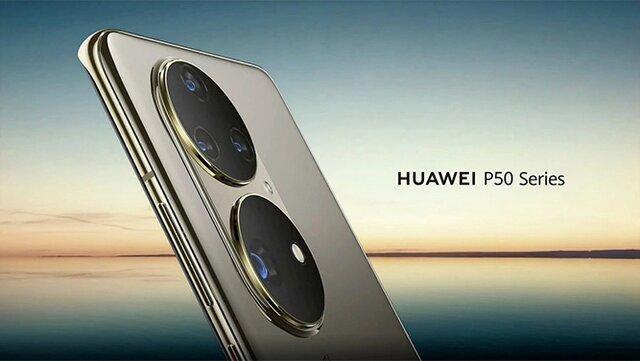 رکوردشکنی گوشی هوآوی P۵۰ Pro؛ بهترین دوربین موبایل جهان از نگاه DXOMARK