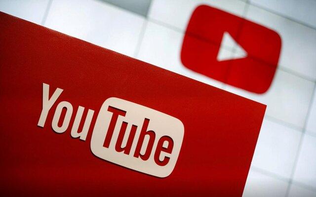 آغاز پرداخت پول به تولیدکنندگان محتوا در یوتیوب