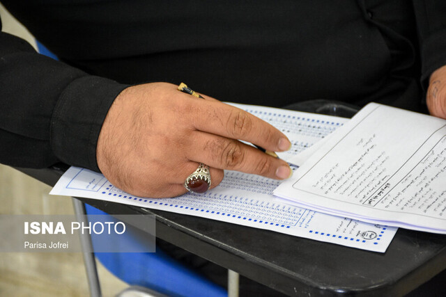 زمان توزیع کارت آزمون استخدامی دانشگاه ها مشخص شد/اعلام جزئیات برگزاری آزمون