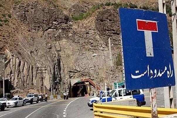 جاده هراز درپی ریزش کوه مسدود است
