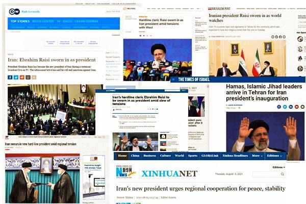 بازتاب مراسم تحلیف ریاست جمهوری ایران در رسانه های جهان
