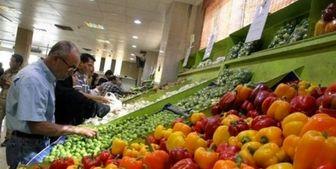 قیمت میوه و تره بار در بازار/ هندوانه گران شد