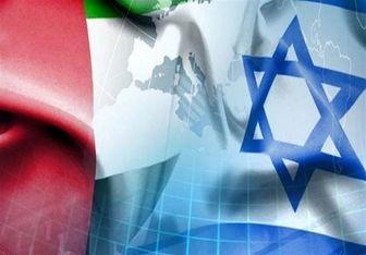 امارات شعبه موساد در منطقه