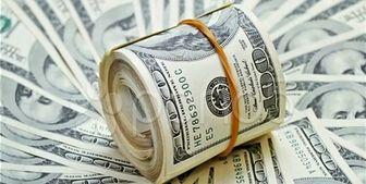 نرخ ارز در بازار آزاد دوم مهر ۱۴۰۰/ دلار ۲۶ هزار و ۶۳۰ تومان است