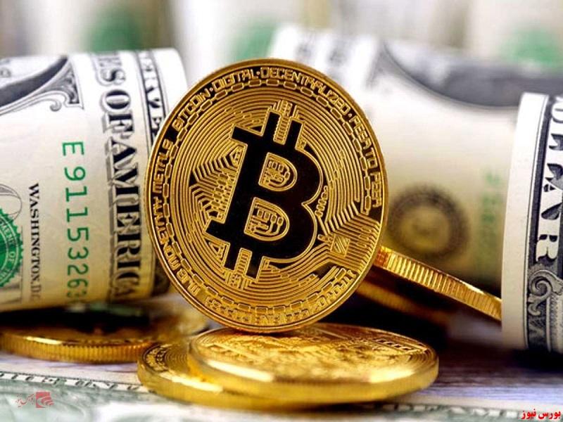 قیمت بیت کوین به ۴۵ هزار دلار سقوط کرد