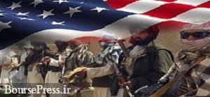 وزیر خارجه آمریکا: تحریمها علیه طالبان لغو نمیشود