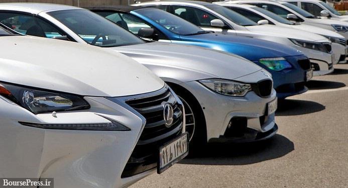 کاهش ۸ برابری قیمت خودروهای خارجی و داخلی با اجرای طرح واردات خودرو