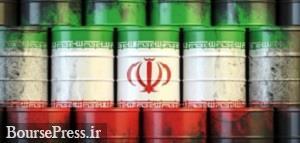 برنامه افزایش ۱.۷ میلیون بشکه ای تولید نفت ایران طی ماههای آینده