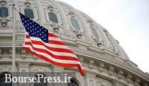 ۱۳ شهروند ایرانی ، چینی ، کویتی، لبنانی و ۸ شرکت تحریم شدند