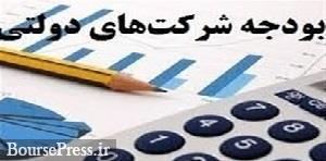 اطلاعات مالی ۱۰ سازمان و شرکت دولتی در کدال بورس منتشر شد + جدول