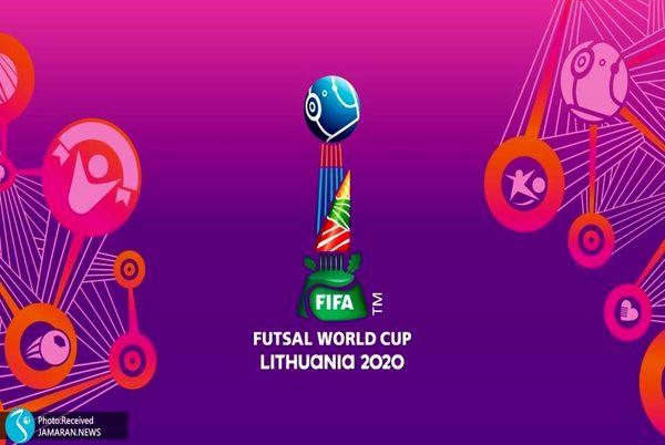 برنامه و نتایج جام جهانی فوتسال ۲۰۲۱