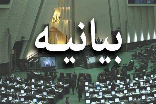 درخواست نمایندگان برای ممنوعیت واردات لوازم خانگی