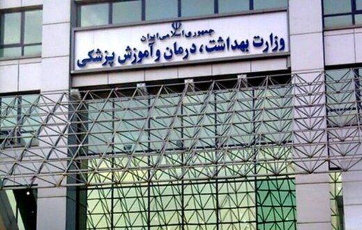 واکنش وزارت بهداشت به اظهارات یک نماینده درباره واکسن
