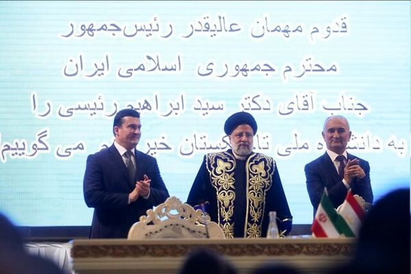دکترای افتخاری که دانشگاه ملی تاجیکستان به رئیسی اعطا کرد+عکس