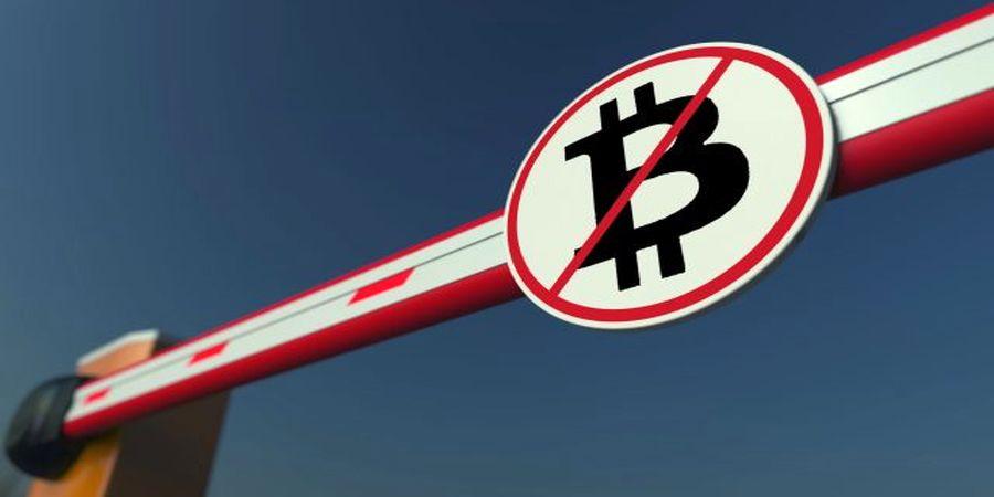 آمریکا یک صرافی بیت کوین را تحریم کرد/پیش بینی سقوط قیمت طلا