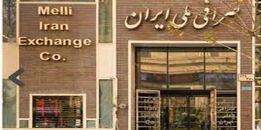 نرخ ارز صرافی ملی امروز چهارشنبه ۱۴۰۰/۰۶/۳۱