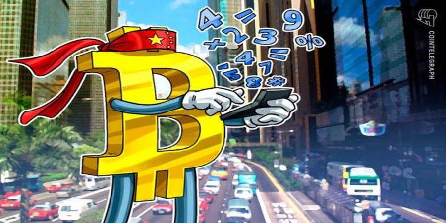 پیش بینی حبابی دیگر برای بیت کوین/ تصور بازارها از تیپرینگ فدرال رزرو