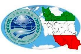 عضویت در شانگهای؛ یک سیگنال مثبت نفتی از ایران به جامعه جهانی